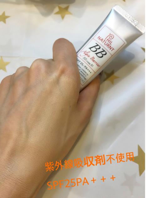 【美肌キープ!オススメのBBクリーム】乾燥や肌荒れをケアしながら、ニキビや赤みなどの肌トラブルをしっかりカバー!BBクリームなのにサラッとしたテクスチャーでベタつきがないところが気に入っています!紫外線吸収剤不使用なのでお肌にも優しいです(^^)
