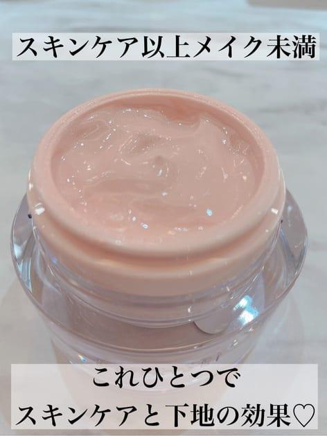 【24時間うるおいヴェールでお肌を守る♡】  ほんのりピンクのふんわりエアリーな ティントクリーム♡  朝晩使用でき、明るいお肌を保てます(*´∀`*)  応用使いとして お手持ちのファンデーションと 少し混ぜて使うと ふわっと明るいお仕上がりに!!!  試してみてくださいね♡