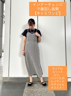 6654048 | Misa《LUCUA大阪店STAFF》 | FREE'S MART (フリーズ マート)