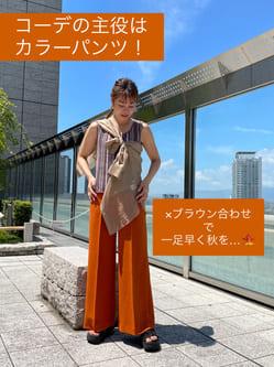 6696321 | Misa《LUCUA大阪店STAFF》 | FREE'S MART (フリーズ マート)