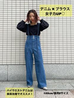 6961132 | sakura《札幌パセオ店STAFF》 | FREE'S MART (フリーズ マート)