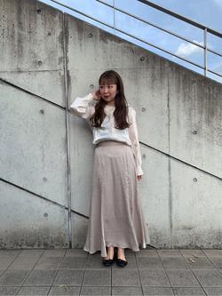 Araki Kie
