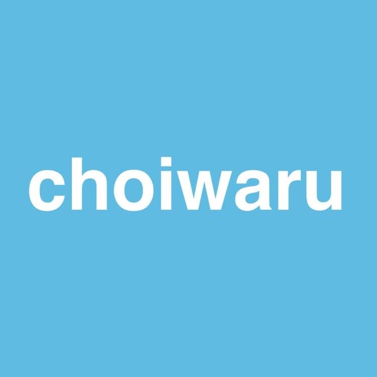 choiwaru写真